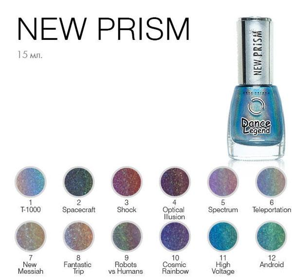 Коллекция NEW PRISM